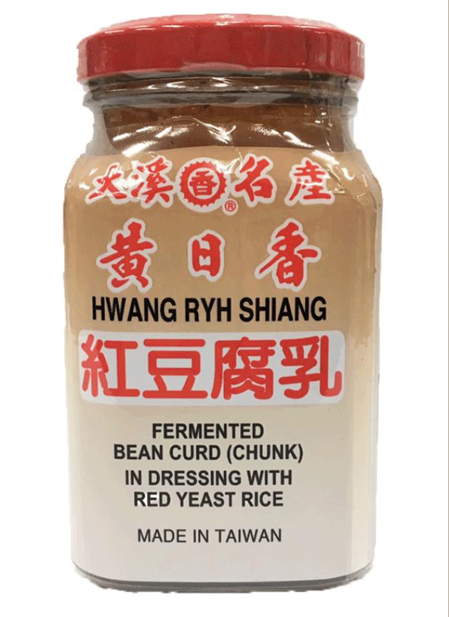紅豆腐乳 1