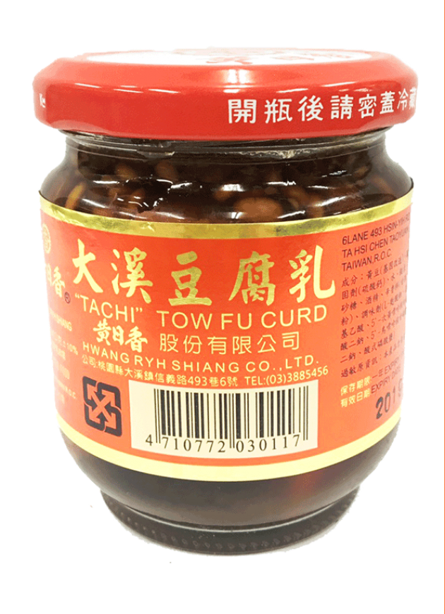 大溪豆腐乳 1