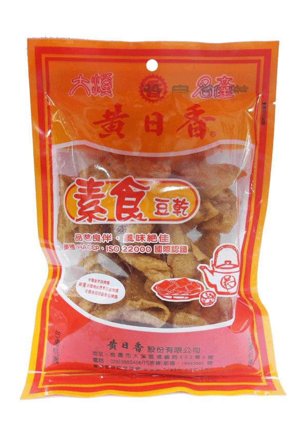 素食豆乾-小(純素) 1