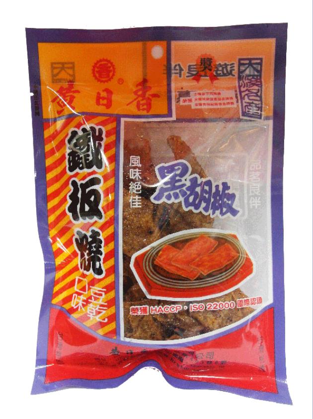 鐵板燒-黑胡椒-小 1