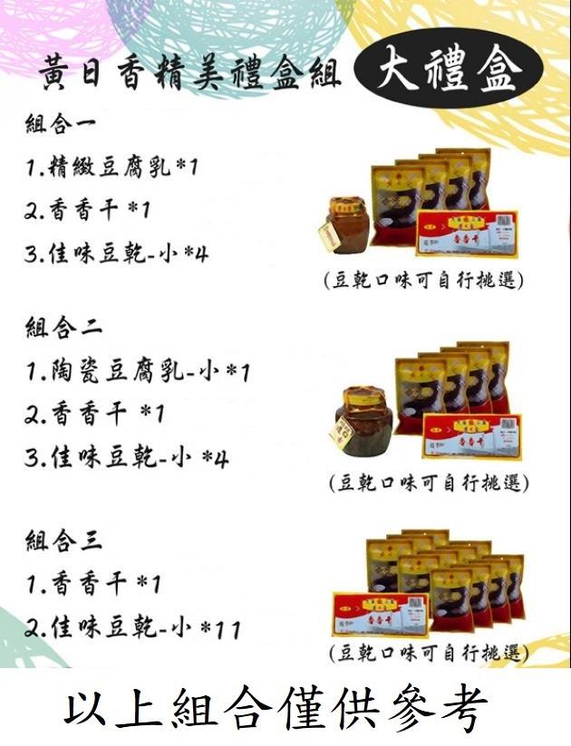 空禮盒(大) 3