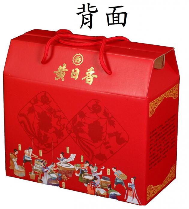 空禮盒(大) 2