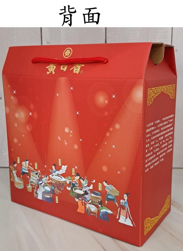 空禮盒(中) 2