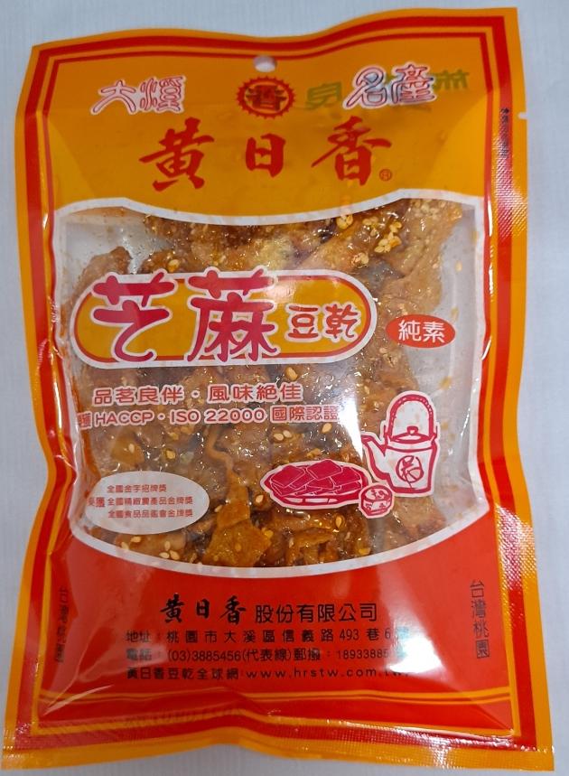 芝麻豆乾-小(純素) 1